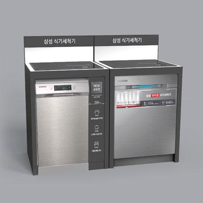 2019 삼성전자 식기세척기