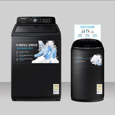 2021 삼성전자 그랑데 통버블:소형 세탁기